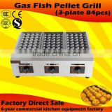 Snack food equipment commercial use 3 plates gas fishball grill for restaurant