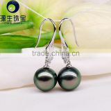 18k white gold 10mm tahiti real black pearl earrings for wholesale