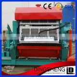 small production line paper plastic egg tray making machine/egg tray paper pulp molding machine