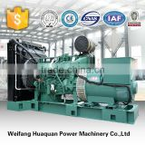 Cheaper 500kw electric diesel power generator set Mining industry use 500KW diesel generator with Volvo engine