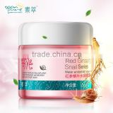Fancy Red Ginseng Snail Cream Face Care Skin Acne Treatment Ageless Water Embellish Moisturizing Cream