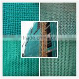 Jiahe Good Quantily Scaffold Nets Manufactory