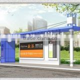 Modern Appearance Metal Bus Stop Shelter in High Quality with Waiting Chair for Public Equipment