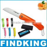 "3"" Colorful Eco-friendly Zirconium oxide Folding kitchen Ceramic fruit knife cutting tool with Chain + Black box"
