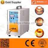 copper melting/smelting equipment, induction melting equipment, small melting furnace