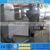 2015 best selling cooking oil machine oil processing machine
