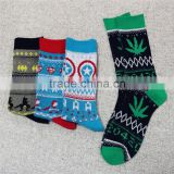 OEM Wholesale High Quality Unisex Jacquard 176N Sock Adult Dress Crew Sock Breathable Cotton Sock