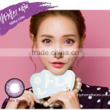 wholesale fashion cosmetics eyewear 14.2mm yearly I-CODI Colors of the Wind colored contact lenses korea circle lens