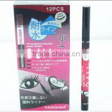 YANQINA Fashion makeup waterproof Not blooming black Eyeliner Long-lasting Water-Resistant Easy to Wear Magic Eyeliner Pencil