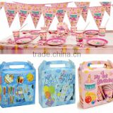 baby 1st birthday party supplies Birthday set party sets