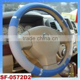 blue car steering wheel cover from manufacture south africa design
