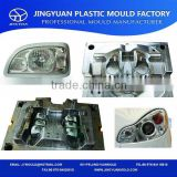 Zhejiang high quality Volkswagen cars headlamp lens mold manufacturer,plastic injection auto headlight parts lens mould supplier