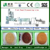 (Featured Product) automatic Fish Food Extrude Machine/Feed Extrude Machine +86 18865917312