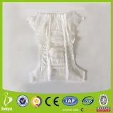 Best 3D soft surface layer& bottom film wholesale Howdge disposable baby diaper G-smart series