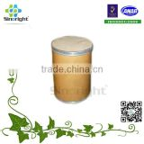 2015 China Casein Protein Bulk Sodium Caseinate Food Grade