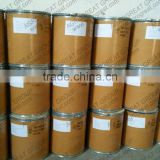 Agrochemical Herbicide Metribuzin 70%WDG, WP 21087-64-9