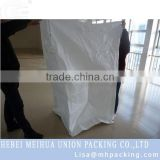 1.5 ton pp bulk bags for sale/1500kg jumbo bag for sand and coal