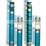 15hp deep borehole well centrifugal submersible water pump prices
