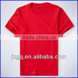 2013 summer new style compressed t shirt bulk red blank t shirts hemp t shirts wholesale