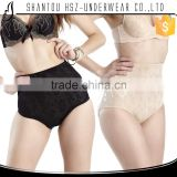 HSZ-3332 Wholesale women compression body shapers women butt lifter short boy shorts women shaper panties
