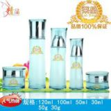 Guangzhou laijing package supply glass cosmeitcs packaging,make up water bottle,lotion bottle,cream bottle.From china factory