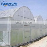 agricultural vegetables greenhouse used mesh net / transparent white hdpe plastic anti-insect nets fabric