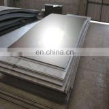 304 decoration stainless steel sheet