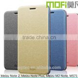 MOFi Case Cover for Meizu M2 Note , Mobile Phone Leather Flip Cover for Meizu Note 2, Meizu M2 Note