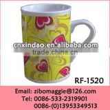 2016 U shape New Valentine's Style Promotional Custom Made 10oz Eco Ceramic Tea Mug