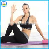 fitness EVA foam custom yoga block brick with high quality for exercise