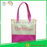 Eco Friendly Non Woven Bags Wholesale Custom Printed Non-Woven Shopper Tote Bags Promotional Non-Woven Shopping Tote Bags