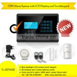 Wireless multi-language powerful GSM alarm system with CE for home safety gsm security alarm system--YL-007M2E