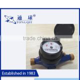 DN 15MM Dry dial brass Class B water meter price