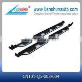 Q5 Accessories For Q5 Running Board (2010+)