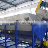 Waste PP film recycling plant |farm film, shopping bags jumbo bags crushing washing recycling machinery plant