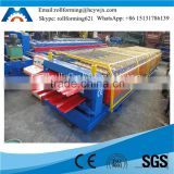 Alibaba Websit Double Trapezoid Steel Roof And Wall Panel Roll Forming Machine For Sale (CE)