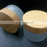 30g/50g/100g Cosmetic Frosted Glass Cream Jar with Wooden Cap