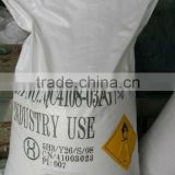 sodium percarbonate(coated & uncoated 15630-89-4)
