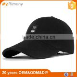 Simple promotional leather logo baseball cap, cheap golf caps and hats                                                                         Quality Choice                                                     Most Popular