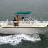 SUV23 T Top Fishing Boat
