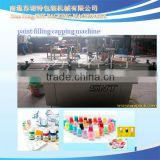 LY-P paint bottle filling capping machine