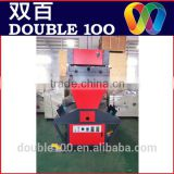 China manufacturer double side gluing machine with binding for album making