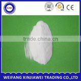 Bulk washing powder, soda ash light manufacturer in China