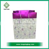 Custom hot sale Kraft paper bag /shopping paper bag / craft paper bag with factory price