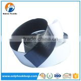 Adhesive glue for hook and loop, double sided hook and loop tape, adhesive curtain hook and loop tape