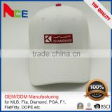 Oem Embroidery Logo Snapback Cap Satin Baseball Sports Cap