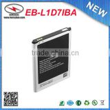 NEW 1850 mAh EB-L1D7IBA battery For Samsung T-Mobile Galaxy SII S2 EB-L1D7IBA New 1850 mAh battery i727 t989