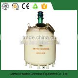 Continuous Stirred Tank Chemical Reactor Reaction Vessel Reaction Kettle Reaction Kettle, High Quality Reaction Vessel,Stirred R