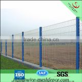 green vinyl coated welded wire mesh fence / curve fencing / 3D galvanized PVC coated welded wire mesh fence