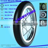 12 Inch Bicycle wheel (12x2.125 , 12x1.75)